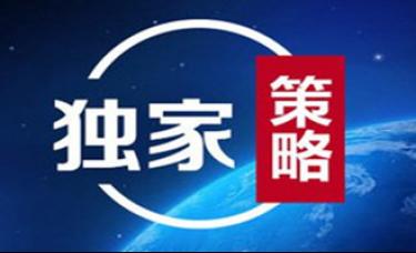 郑豪9.21中秋佳节,黄金凌晨思路参考,黄金后市操作建议附解τ策略