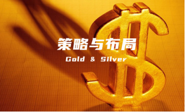 万金临:9/22黄金白银今日最新走势分析及操作建议!