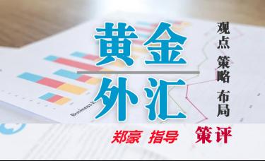郑豪10.16周评金文,国际黄金下周行情价格分析及周一开盘操作建议