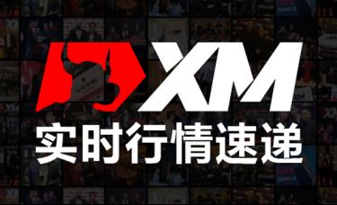XM 10月26日外汇实战策略