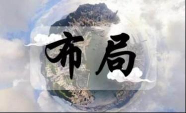 邓应海:1800拉锯战!最新黄金走势分析
