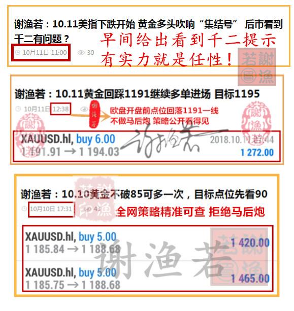 三标题盈利纯水印.jpg
