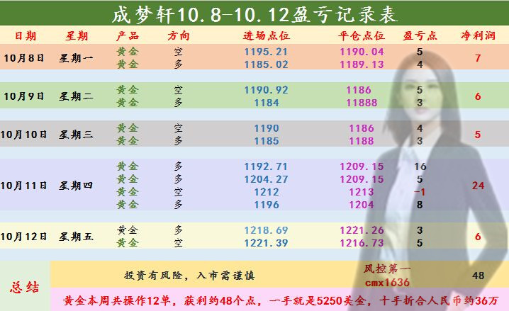 QQ图片20181013113835_副本.jpg