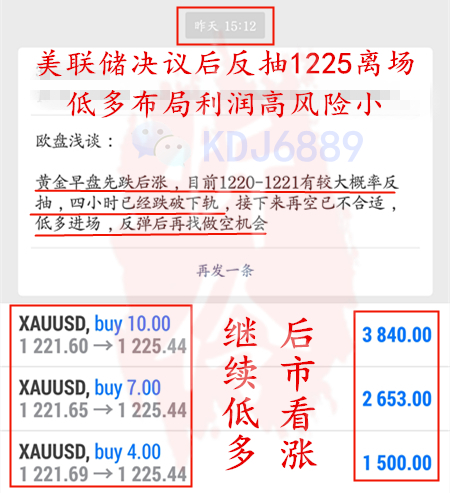Screenshot_20181108-232450_MetaTrader 4_副本.jpg