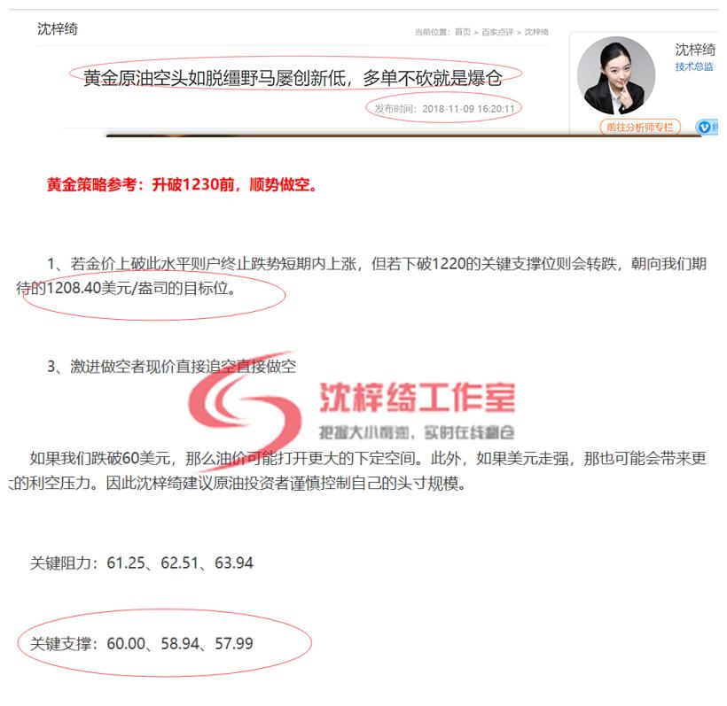 QQ截图20181109231448_副本.png
