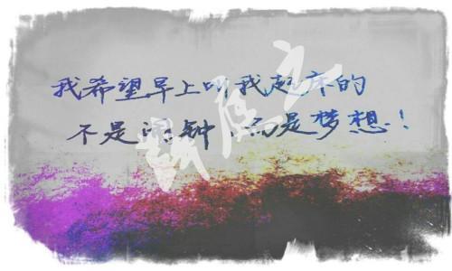 20141008205215_3RUhu.thumb.700_0_副本.jpg