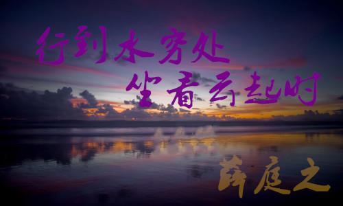 190049m88twtlbzvteblw7_副本.jpg