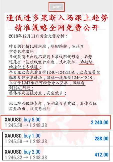 Screenshot_20181211-164827_WeChat.jpg