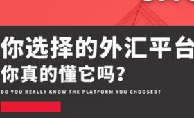 【赛雷评测基础版】你选择的外汇平台,你真的懂它吗?—CMC Markets