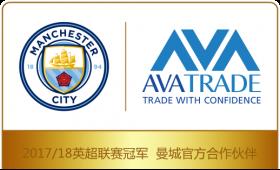 曼城足球俱乐部与AVATRADE全球伙伴关系更加牢固
