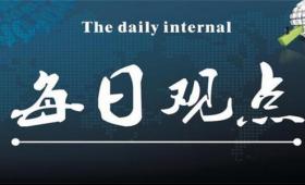 鑫雅老师:8.13早评,黄金震荡局势待突破,今日黄金开盘预测解析