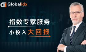 Globalidx全球指数美元指数最新走势分析8.22