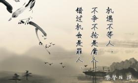 黎馨羽:黄金交易杜绝后顾之忧,无损时代接替交易模式主流!