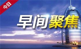 乐鑫金缘:10.24黄金早评,今日走势分析,10.24黄金早评,今日走势分析