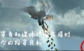 赵禹诺:11.15黄金避险上扬 多头还需谨慎 黄金如何操作?