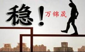 万锦晟12.17黄金双底反弹高位空,黄金操作建议和原油布局!