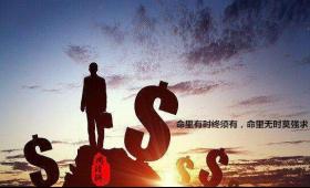 """周瑾珂:12.17黄金难逃12月""""魔咒""""?加息周黄金布局技巧"""
