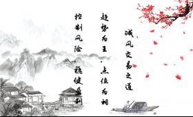 赵诚风;12.17黄金反弹修正难破40压力,短线看空准备收钱了!