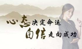 李菘蓝:炒黄金你有没有总结过亏损大、盈利小的最大问题?