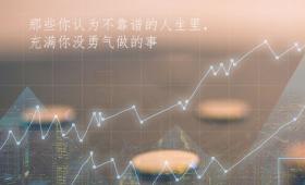 李生论金:金价维持震荡格局,原油预计冲高回落