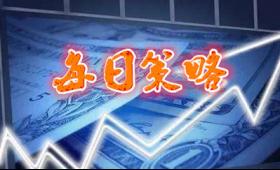 华景贤:2.21黄金涨势愈演愈烈,拿稳多单就是赚!