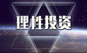 黑平台揭秘,嘉晟财富融股通黑马外汇时代证券亏损惨重可追回