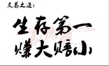 苏隐颜:3.18黄金千三争夺战周初探底回升,空单最后出局机会!