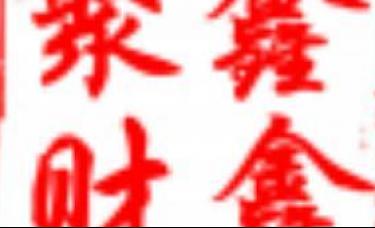 3/19鑫鑫聚财:黄金关注1311压制,原油回踩继续多!