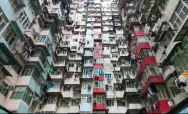 特首林郑月娥:对香港房价上涨感到担忧