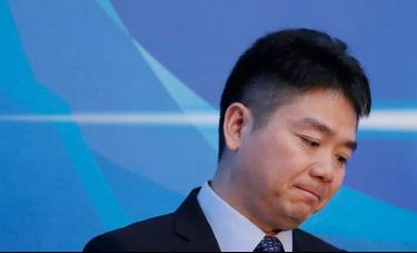 刘强东深夜发内部信:京东物流去年亏超28亿 融来的钱只够亏两年