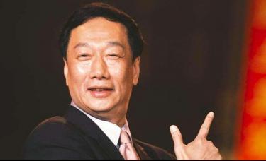 消息称郭台铭将辞去董事长一职   富士康回复称不实