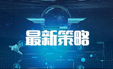 阳鑫诚4.18美盘黄金策略,黄金走势分析,黄金操作建议
