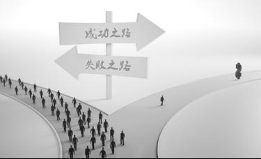 汤敬辰:一个好的投资者应该树立怎样的交易理念和心态
