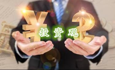 周亦鑫:4.19投资者需融入市场中,冷静观察走势才能选择时机交易