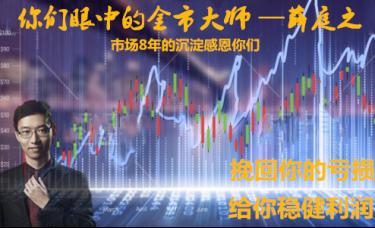 薛庭之5.23黄金后市操作建议给出,继续获利走势有望回升