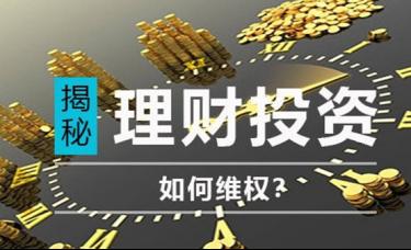 【今日头条】秦川策略合法的吗?亏损了怎么办?