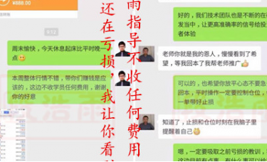 段浩雨:早盘黄金走势预测及日内操作建议附实仓案例分析!