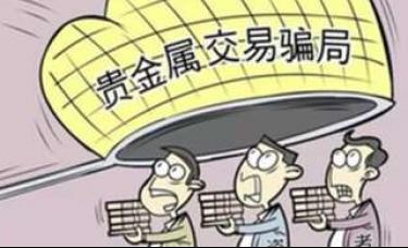 平台曝光:贵州黔中生态茶是黑平台经常爆仓法律维权