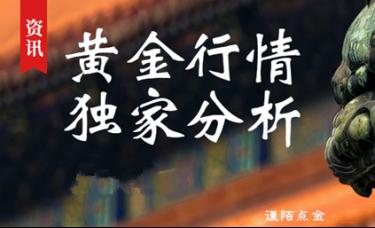 王谨陌:7.22早间黄金操作建议,多空如何盈利!