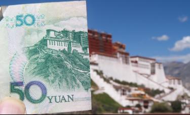 """人民币本周创逾一年最大跌幅 """"冲击波""""过后市场情绪重回平静"""