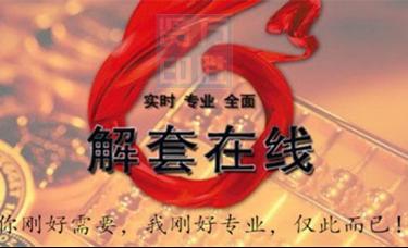 万胜贤8.15晚间黄金走势分析,献给投资不顺深夜看帖的朋友
