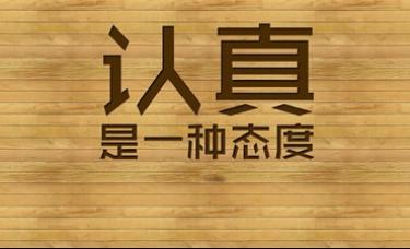 慕有铁:新手炒黄金入门必备技巧!