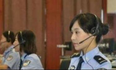 全国网络警察QQ在线客服
