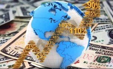 IIF:2019年全球债务将超过255万亿美元 创纪录高位