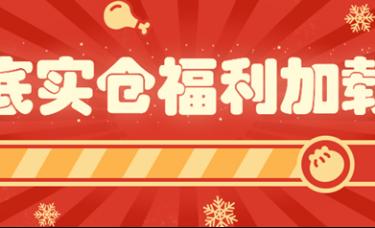 11.19黄金资讯:黄金交易如何扭亏为盈?附操作建议