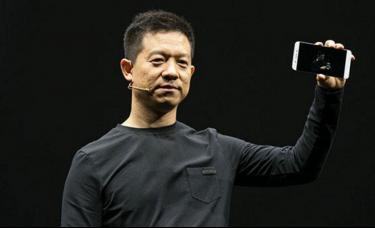 贾跃亭资产清单来了:北京2500万豪宅,14亿美元股权,FF是其生命