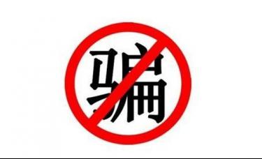 上海益学投顾公司服务费是圈套!揭露高额服务费不为人知秘密