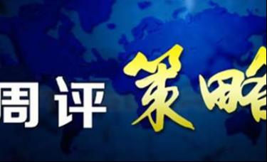 刘敬灿:非农亏损如何挽救?周一开盘必有一波上涨