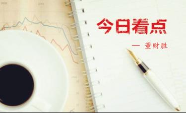 董财胜:黄金短期走势偏向下行,季节买需能否重振雄风
