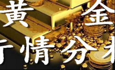 李忠晟1.21黄金原油走势分析,黄金全面策略布局黄金建议指导
